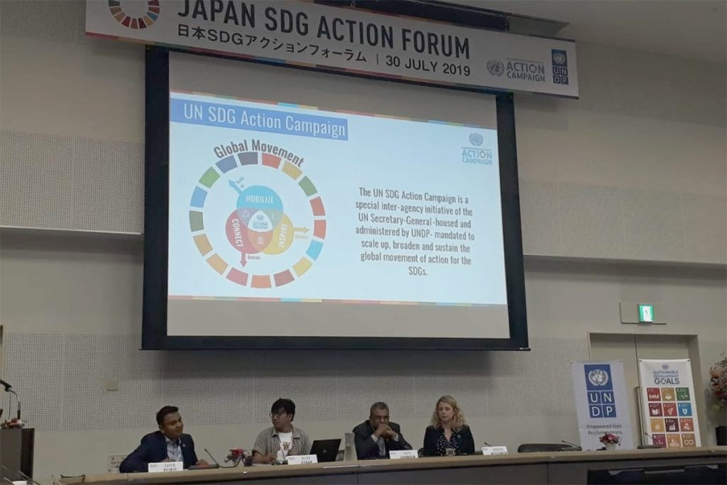 Global Peace attends Japan SDG Action Forum